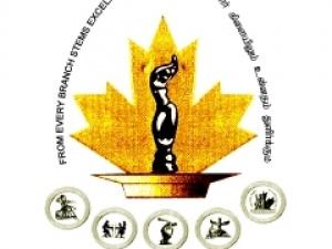 Thamil Cultural Society of British Columbia